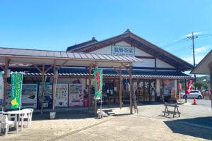 龍勢茶屋農産物直売所